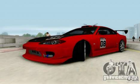 Nissan Silvia S15 Tunable для GTA San Andreas
