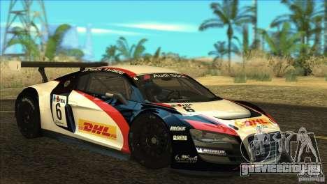 Audi R8 LMS для GTA San Andreas вид изнутри