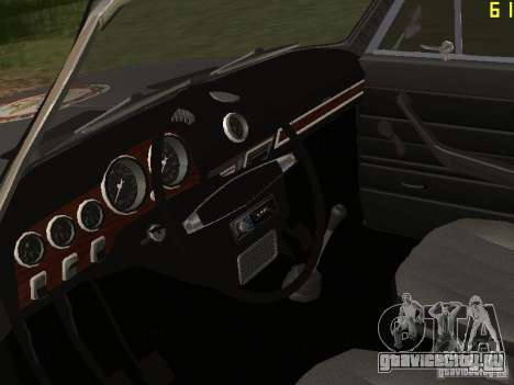 ВАЗ 21063 Учебная для GTA San Andreas вид сзади