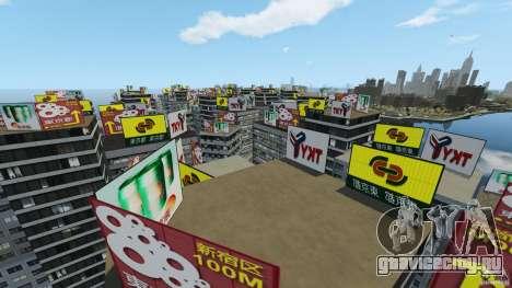 Tokyo Freeway для GTA 4 третий скриншот