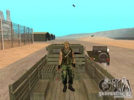 Российский Спецназовец для GTA San Andreas пятый скриншот