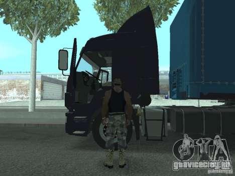 Активная приборная панель v. 3.0 для GTA San Andreas четвёртый скриншот