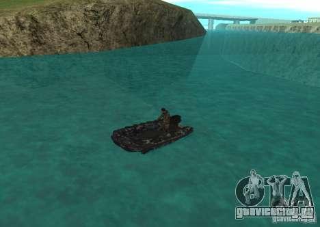 Надувная лодка Zodiac для GTA San Andreas