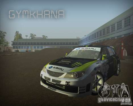 Gymkhana mod для GTA Vice City