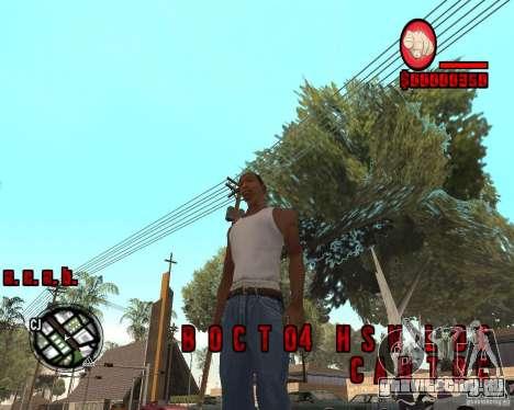 HUD by Russkiy для GTA San Andreas