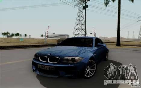 BMW 1M 2011 V3 для GTA San Andreas вид сзади