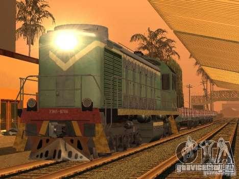 ТЭМ1 0786 для GTA San Andreas вид справа