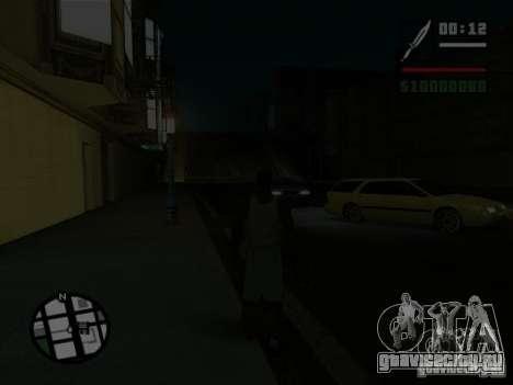 Сон для GTA San Andreas шестой скриншот