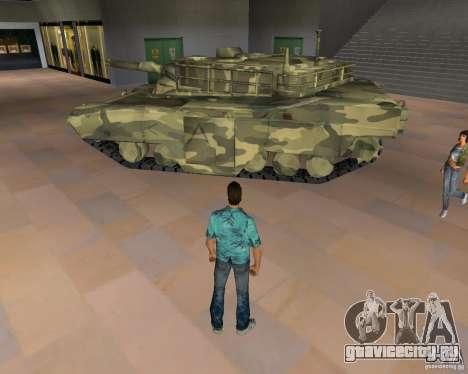 Камуфляж для танка для GTA San Andreas вид слева
