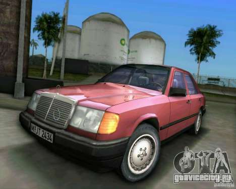 Mercedes-Benz E190 для GTA Vice City