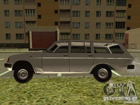 ГАЗ 31022 Волга для GTA San Andreas вид справа