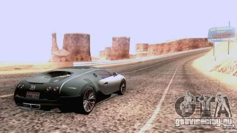 Bugatti ExtremeVeyron для GTA San Andreas вид сзади