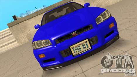 Nissan Skyline R34 FNF4 для GTA San Andreas вид сверху