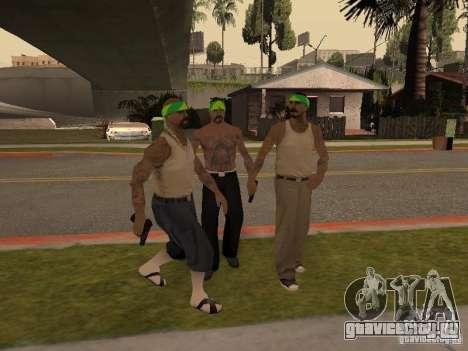 Вагосы в стиле Grove для GTA San Andreas