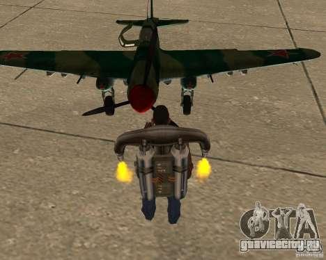 ИЛ-2М для GTA San Andreas вид сзади