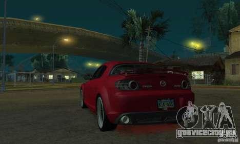 Красная неоновая подсветка для GTA San Andreas второй скриншот
