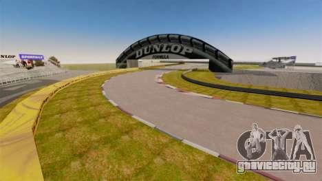 Tsukuba Circuit v3.0 для GTA 4 пятый скриншот