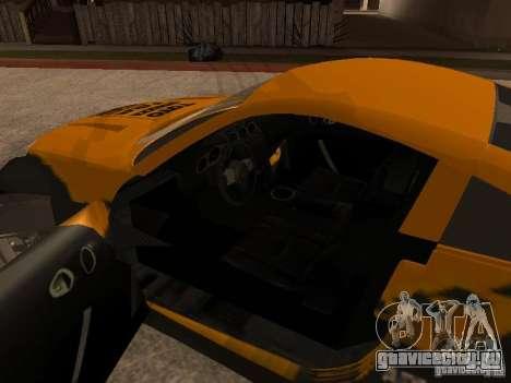 Nissan 350Z для GTA San Andreas вид сверху