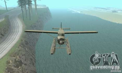 DeHavilland Beaver DHC2 для GTA San Andreas вид справа