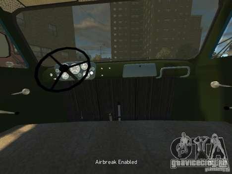 Газ 52 HotRod для GTA 4 вид сзади