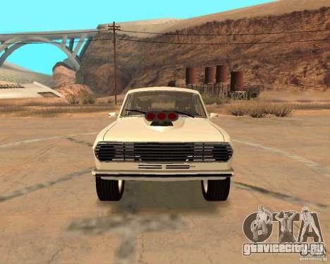 ГАЗ 2410 Волга Hot Road для GTA San Andreas вид снизу