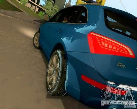 Audi Q5 для GTA San Andreas вид снизу