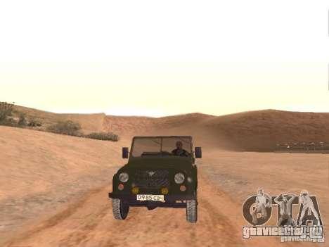 Российский Спецназовец для GTA San Andreas восьмой скриншот