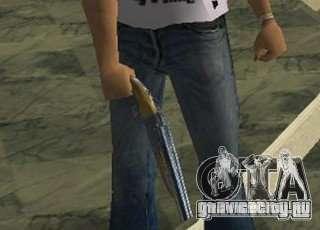 Max Payne 2 Weapons Pack v2 для GTA Vice City четвёртый скриншот
