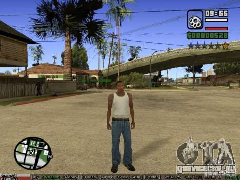 Пак оружия для GTA San Andreas четвёртый скриншот
