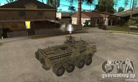 Stryker CDMW2 для GTA San Andreas вид справа