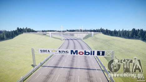 High Speed Ring для GTA 4 третий скриншот