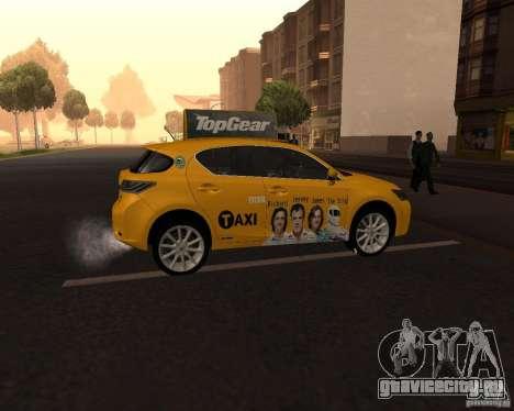Lexus CT 200h 2011 Taxi для GTA San Andreas вид справа