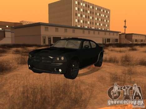 Dodge Charger Fast Five для GTA San Andreas