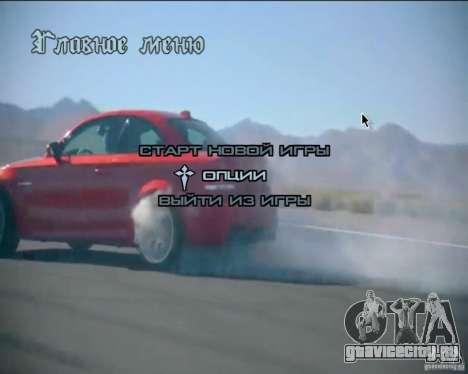 Фоновое видео в меню для GTA San Andreas третий скриншот