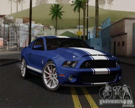 Ford Shelby GT500 Super Snake 2011 для GTA San Andreas вид сверху