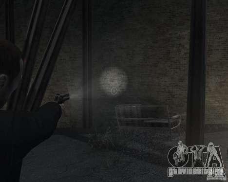 Flashlight for Weapons v 2.0 для GTA 4 четвёртый скриншот
