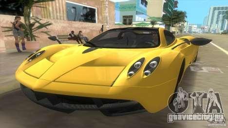 Pagani Huayra для GTA Vice City