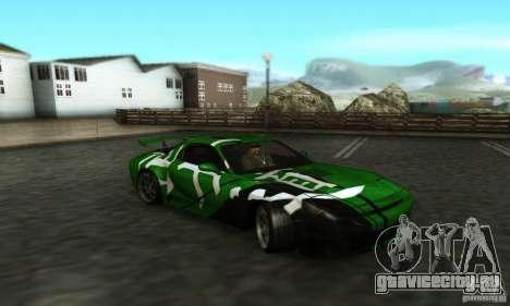 iPrend ENBSeries v1.3 Final для GTA San Andreas четвёртый скриншот