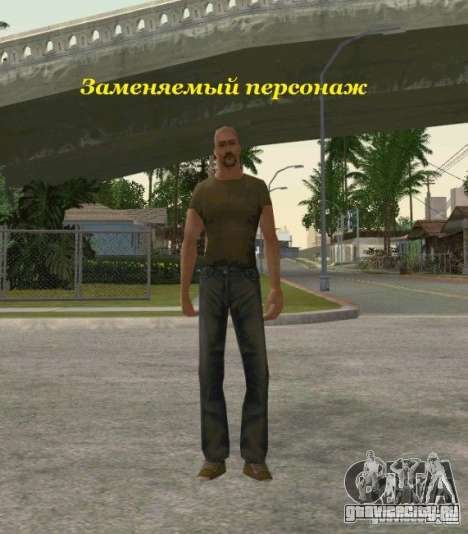 Группировка Наёмники из сталкера для GTA San Andreas четвёртый скриншот