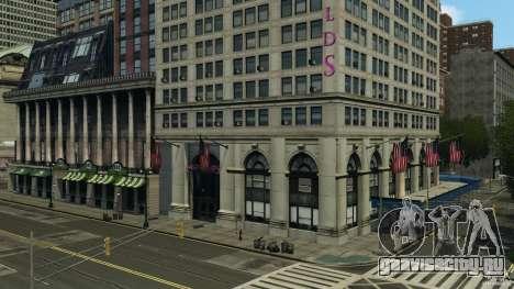 FAKES ENB Realistic 2012 для GTA 4 седьмой скриншот