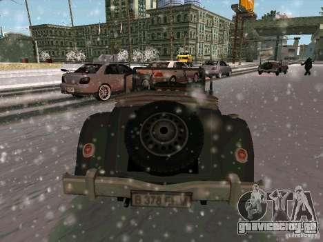 Авто из игры Саботаж для GTA San Andreas вид сзади слева
