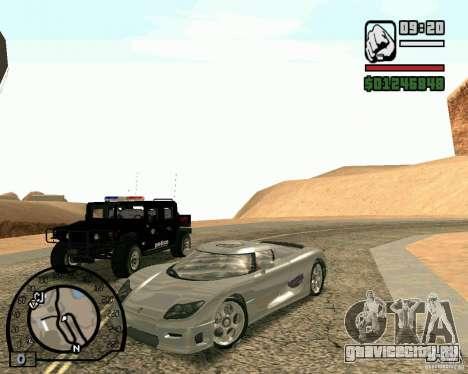 Koenigsegg CC8S для GTA San Andreas