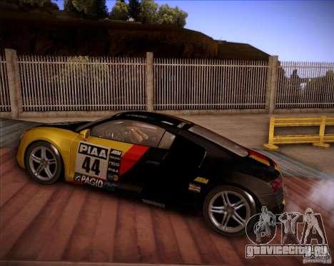 Audi R8 Shift для GTA San Andreas вид слева