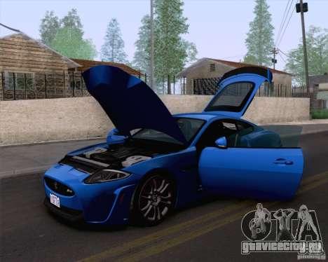 Jaguar XKR-S 2012 для GTA San Andreas вид сзади слева