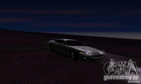 Jaguar XKRS для GTA San Andreas вид справа