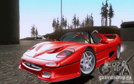 Ferrari F50 v1.0.0 1995 для GTA San Andreas