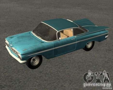 Chevrolet Impala Coupe 1959 Used для GTA San Andreas вид справа