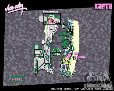 New Downtown: Shops and Buildings для GTA Vice City одинадцатый скриншот
