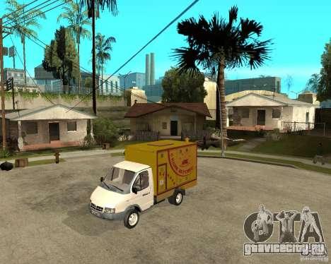 Газель ГАЗ-3302 Гриль для GTA San Andreas