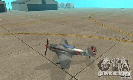 Як-9 в раскраске Севастополь для GTA San Andreas вид слева